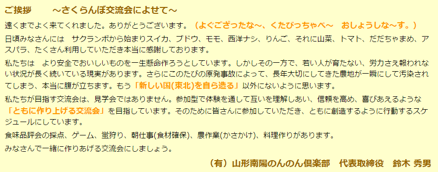 SnapCrab_NoName_2016-3-8_23-51-13_No-00